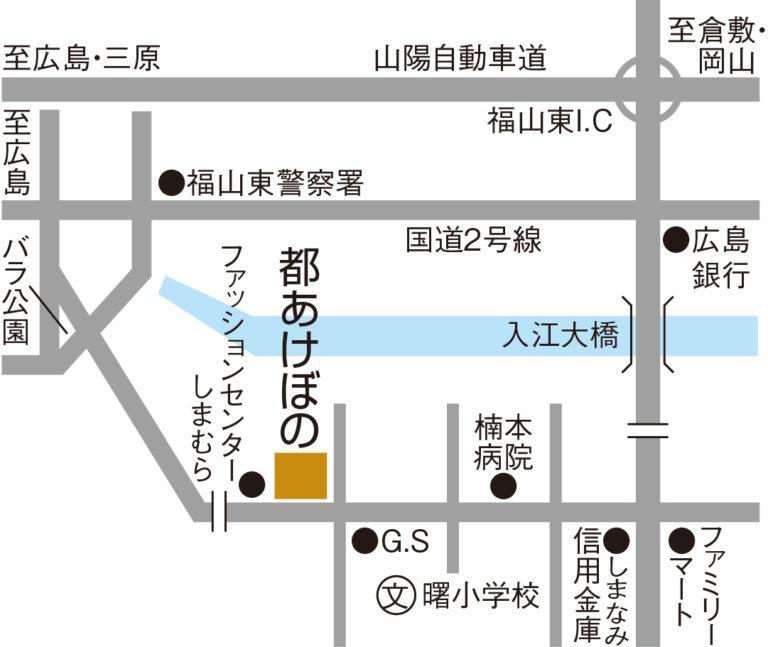 都あけぼの地図