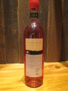 都農ワイン キャンベルアーリー ロゼ 2014