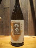清酒 神雷(しんらい)特別純米酒