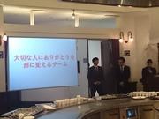 あけぼのサプライズチーム-thumb-180x135-4024