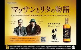 imagesYN06N021 竹鶴