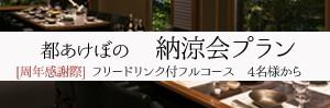 2017_6_a_party_bunner300