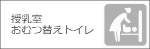 2017_9_a_amutu2_300