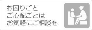2017_9_a_kidschair300