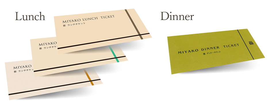menu_ticket8_940