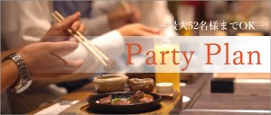 ake_partybanner