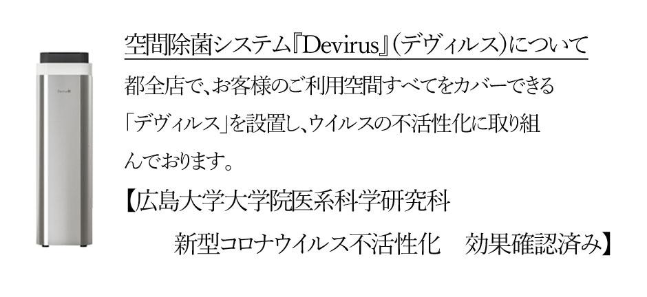 antivirus_top3