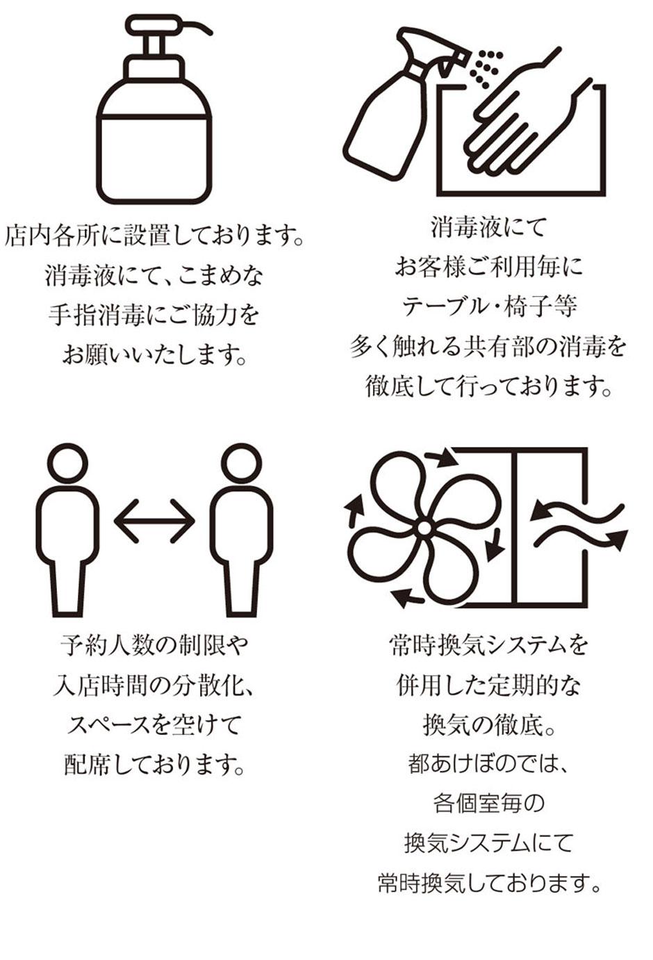 taisaku2.2a_940
