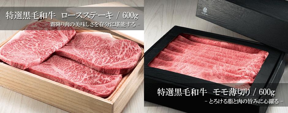 2011.11_生鮮肉まとめ_HP